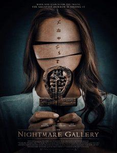 The-Nightmare-Gallery