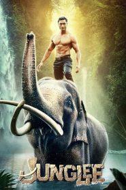 فيلم Junglee