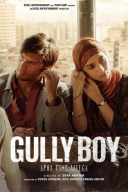 فيلم Gully Boy 2019 مترجم