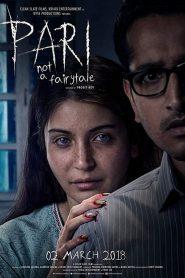 فيلم Pari 2018 مترجم اون لاين