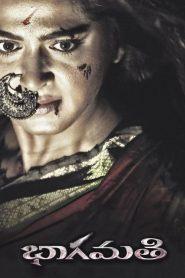 فيلم Bhaagamathie 2018 مترجم اون لاين