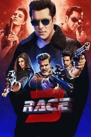 فيلم Race 3 2018 مترجم اون لاين
