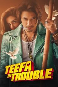 فيلم Teefa In Trouble 2018 مترجم