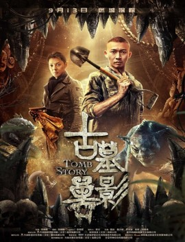 فيلم Tomb Story 2018 مترجم اون لاين