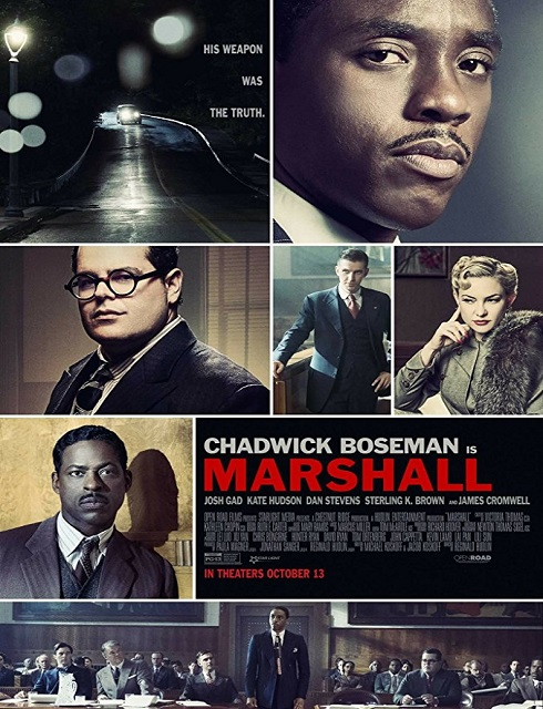 فيلم Marshall 2017 مترجم اون لاين كامل