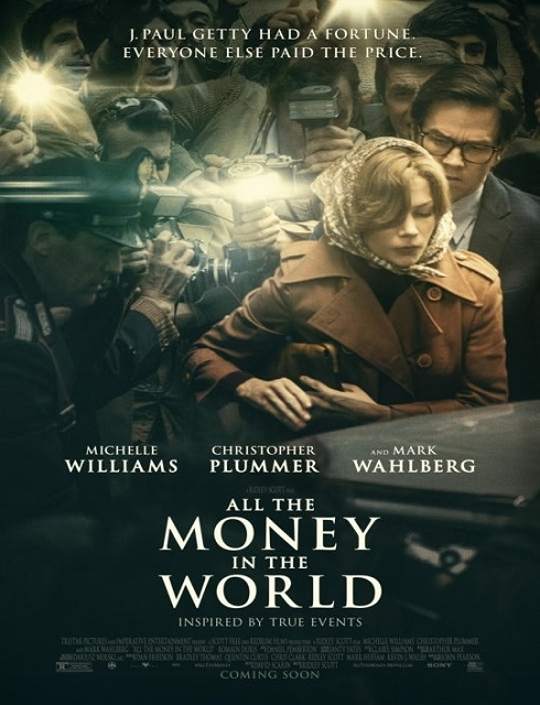 فيلم All the Money in the World 2017 مترجم اون لاين
