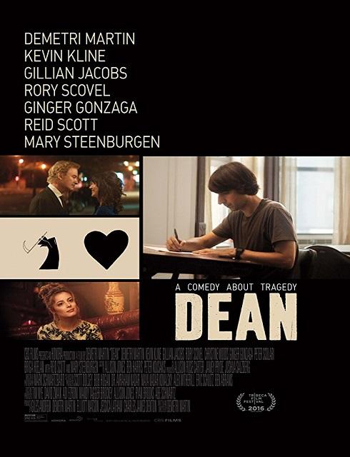 مشاهدة فيلم Dean 2016 مترجم HD اون لاين