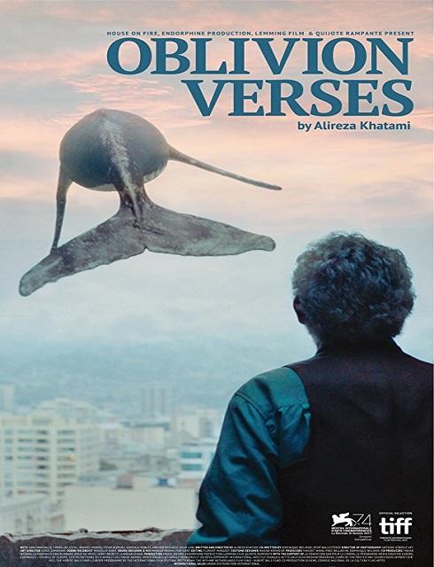 فيلم Oblivion Verses 2017 مترجم اون لاين