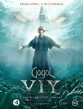 فيلم Gogol Viy 2018 مترجم اون لاين