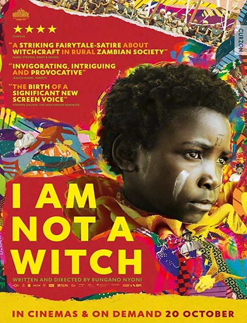 فيلم I Am Not a Witch 2017 مترجم اون لاين