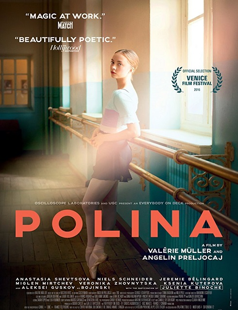 فيلم Polina 2016 مترجم اون لاين