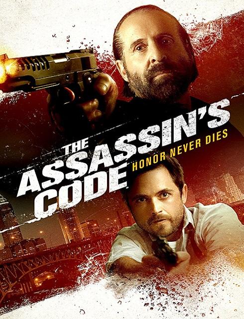 فيلم The Assassins Code 2018 مترجم اون لاين