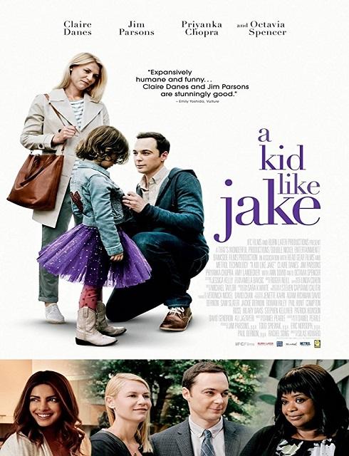 فيلم A Kid Like Jake 2018 مترجم اون لاين