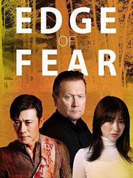 فيلم Edge of Fear 2018 مترجم اون لاين