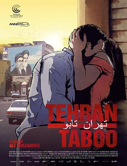فيلم Tehran Taboo 2017 مترجم اون لاين