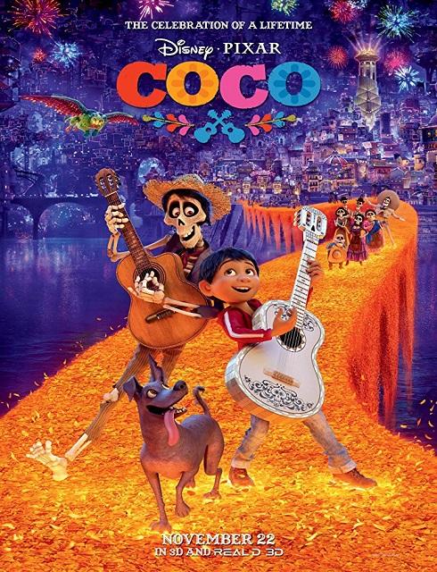 فيلم Coco 2017 مدبلج للعربية اون لاين