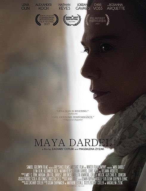 فيلم Maya Dardel 2017 مترجم اون لاين