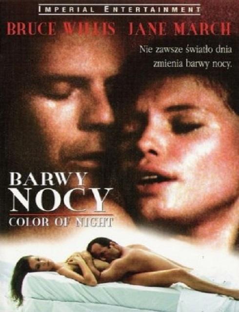 فيلم Color of Night 1994 مترجم للكبار فقط