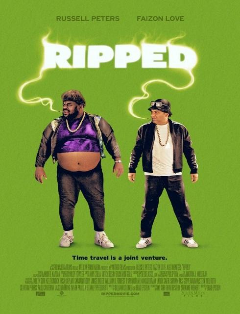 فيلم Ripped 2017 HD مترجم اون لاين