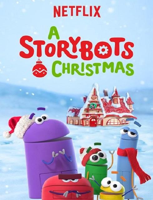 فيلم A StoryBots Christmas 2017 مترجم اون لاين