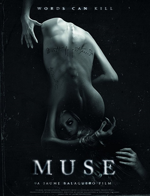 فيلم Muse 2017 مترجم اون لاين