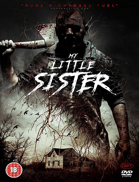 فيلم My Little Sister 2016 مترجم اون لاين