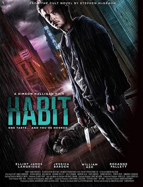 فيلم Habit 2017 مترجم اون لاين