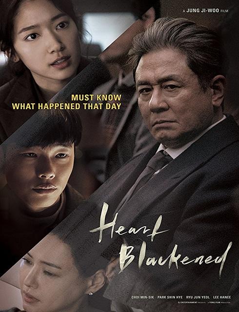 فيلم Heart Blackened 2017 مترجم اون لاين