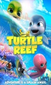 فيلم 2014 Sammy and Co Turtle Reef مترجم اون لاين