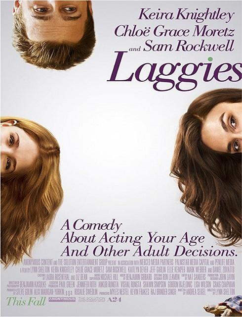 فيلم Laggies 2014 مترجم اون لاين