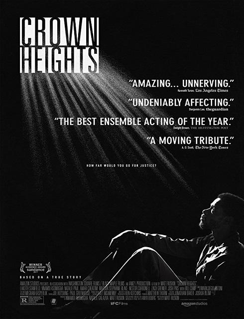فيلم Crown Heights 2017 مترجم اون لاين