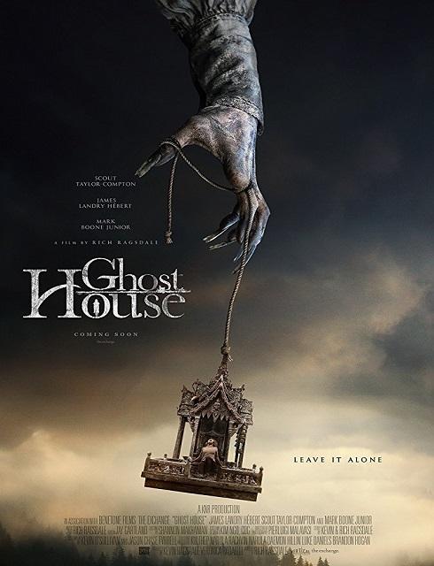 فيلم Ghost House 2017 مترجم اون لاين