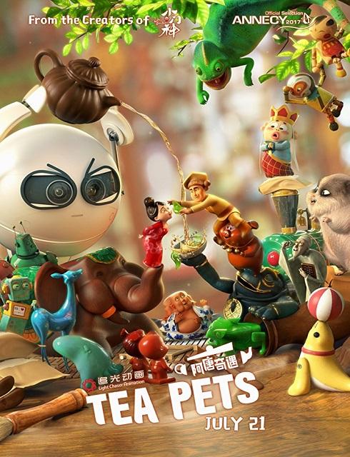 فيلم Tea Pets 2017 مترجم اون لاين