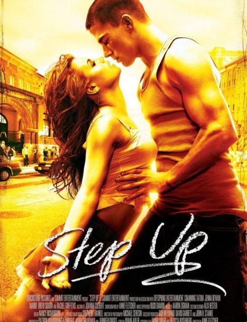 فيلم Step Up 2006 مترجم اون لاين