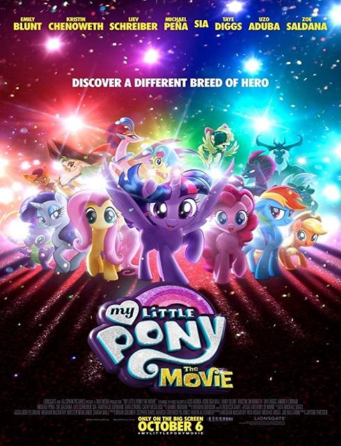 فيلم My Little Pony The Movie مترجم اون لاين