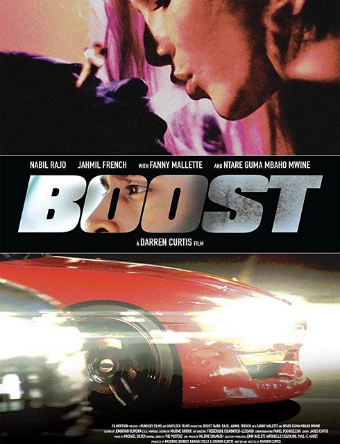فيلم Boost 2017 مترجم اون لاين