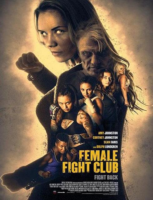 فيلم Female Fight Club 2016 HD مترجم اون لاين