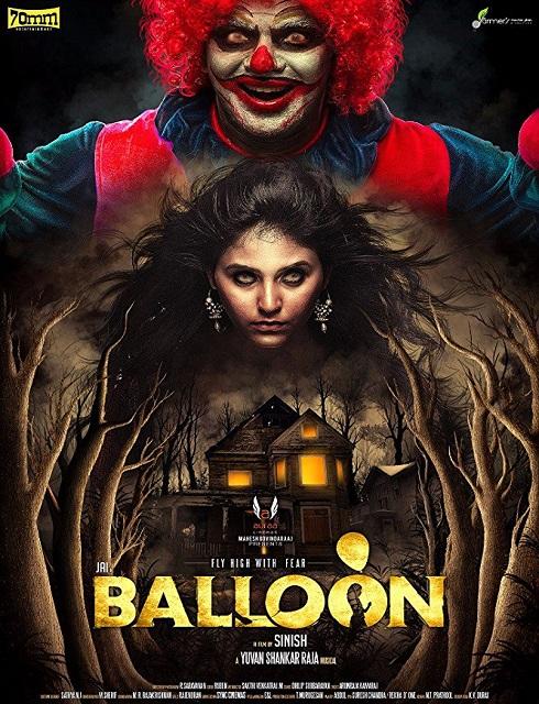 فيلم Balloon 2017 مترجم اون لاين