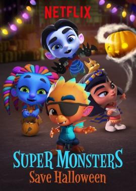 فيلم Super Monsters Save Halloween 2018 مدبلج اون لاين