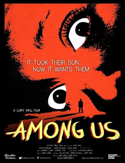 فيلم Among Us 2017 مترجم اون لاين