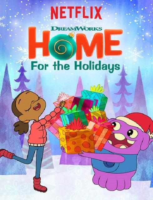 فيلم DreamWorks Home For the Holidays 2017 مترجم اون لاين