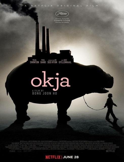 فيلم Okja 2017 مترجم اون لاين