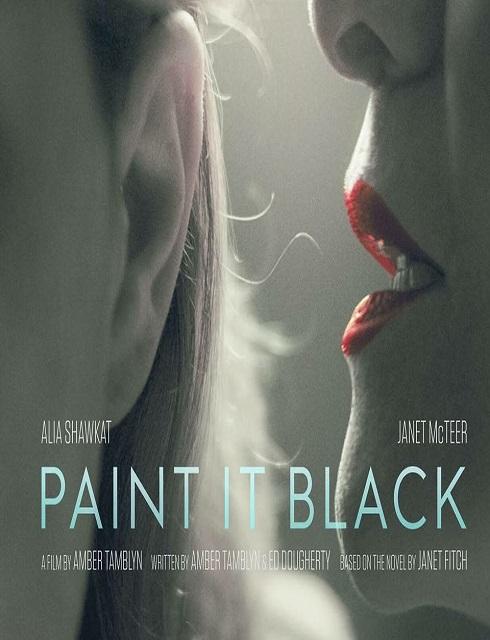 فيلم Paint It Black 2016 مترجم اون لاين