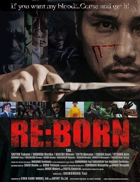 فيلم Re Born 2016 مترجم اون لاين