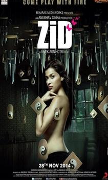 فيلم Zid 2014 مترجم اون لاين بجودة HDRip