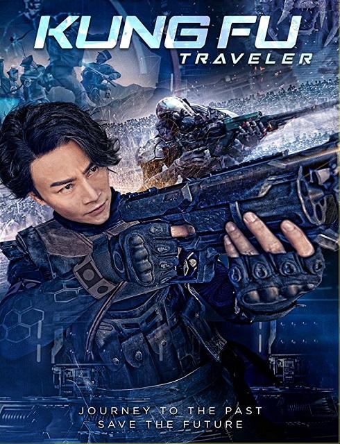 فيلم Kung Fu Traveler 2017 مترجم اون لاين