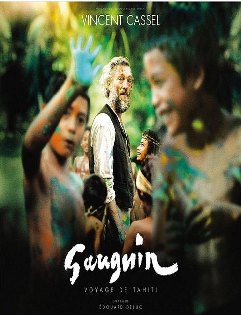 فيلم Gauguin Voyage de Tahiti 2017 مترجم اون لاين