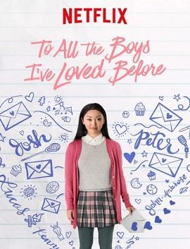 فيلم To All the Boys I ve Loved Before مترجم اون لاين