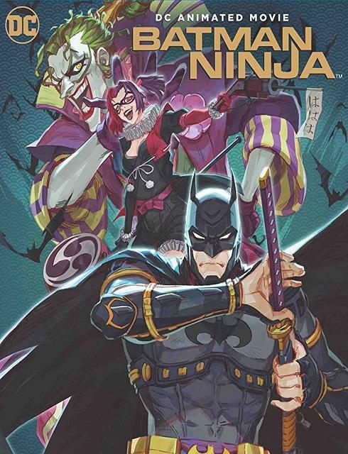 فيلم Batman Ninja 2018 مترجم اون لاين