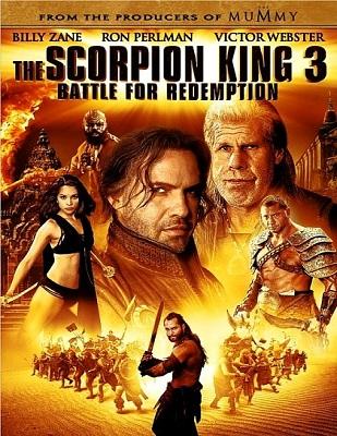فيلم The Scorpion King 3 Battle for Redemption 2012 مترجم اون لاين